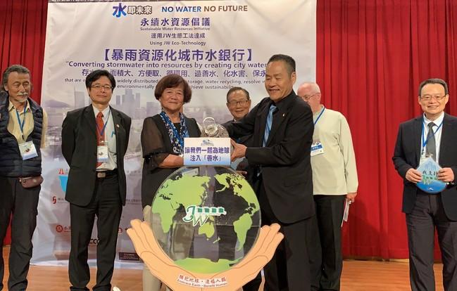 「水即未來」論壇 城市水銀行 解決極端氣候下全球水難題 | 華視新聞