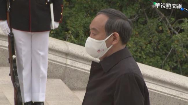 峰會秘辛 日媒:美曾要求訂日版台灣關係法 | 華視新聞
