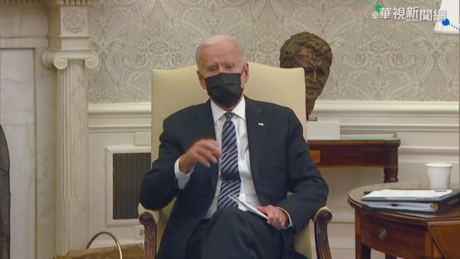 上任後首度出訪 拜登6月出席G7峰會 | 華視新聞