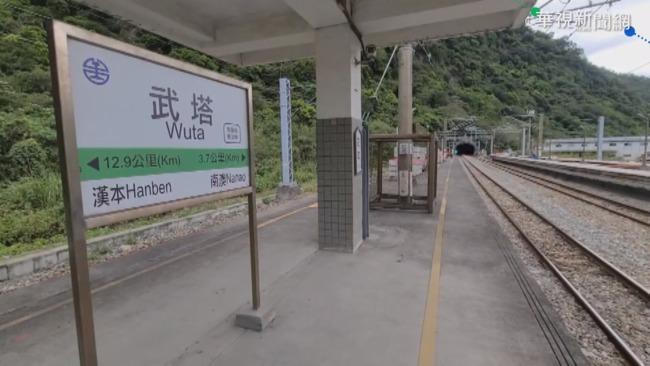 台鐵再傳事故!藍委批「有政府做錯事」 政院最新說明 | 華視新聞