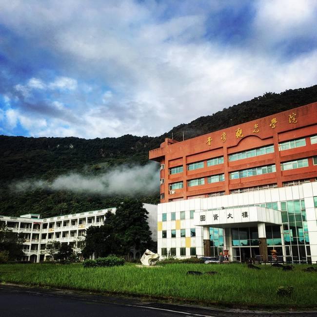 又一校退場?教部證實:收到台灣觀光學院停辦計畫 | 華視新聞