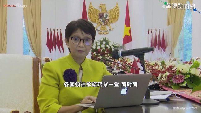 東協領袖峰會登場 聚焦緬甸人道危機 | 華視新聞