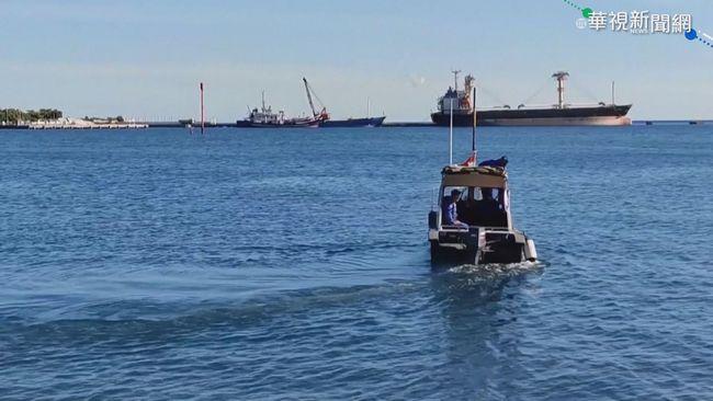印尼潛艦失聯逾3天 事發地出現浮油! | 華視新聞