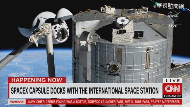 SpaceX天龍號升空 與國際太空站對接   華視新聞