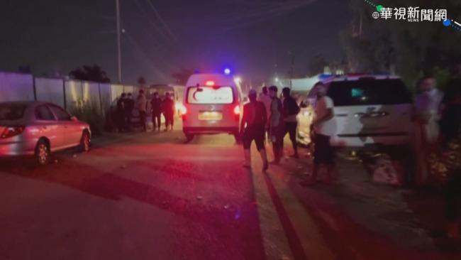 巴格達收治染疫者醫院起火 至少27死 | 華視新聞