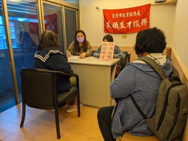 找工作趁現在!北市徵才27日登場 最高月薪達7萬   華視新聞