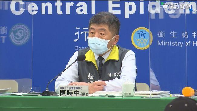 機師感染擴大採檢1272人!陳時中:提供疫苗接種服務 | 華視新聞