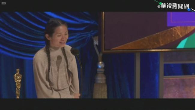 華裔女導演「趙婷」奪 奧斯卡最佳導演獎 | 華視新聞