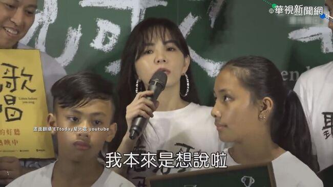 開原住民玩笑 Ella發文道歉稱無知 | 華視新聞