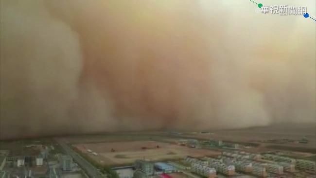 沙塵暴強襲內蒙古 滾滾黃沙遮天蔽日 | 華視新聞