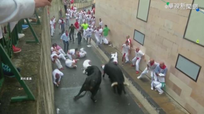 疫情未趨緩 西班牙連2年取消奔牛節 | 華視新聞