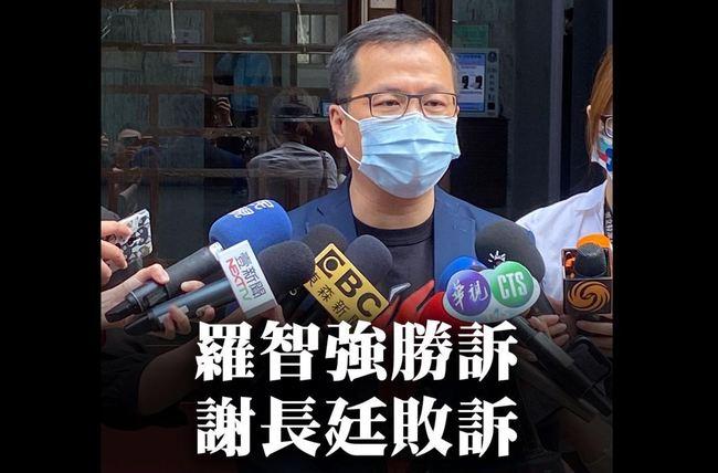 謝長廷求償百萬敗訴 羅智強欣慰:還蘇啟誠公道 | 華視新聞