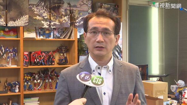 國民黨要求謝長廷返台備詢 鄭運鵬:見不得台日友好 | 華視新聞