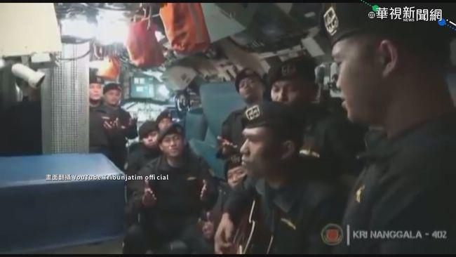 神鋤號官兵船艙合唱 「道別曲」竟成輓歌 | 華視新聞