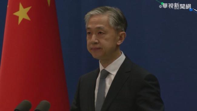 日外交藍皮書挺台貶中 中國嚴正抗議 | 華視新聞