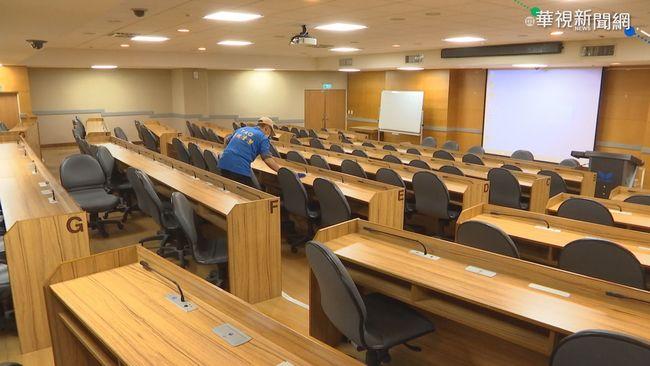 北市6大學近百人都曾到清真寺 校方要求4/30前不入校 | 華視新聞