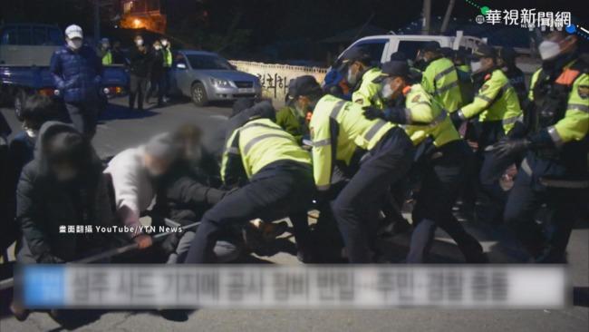 薩德基地運入建材 南韓居民示威反對   華視新聞