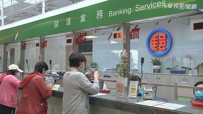 郵局擬調整「營業時間」員工氣炸 中華郵政回應了 | 華視新聞