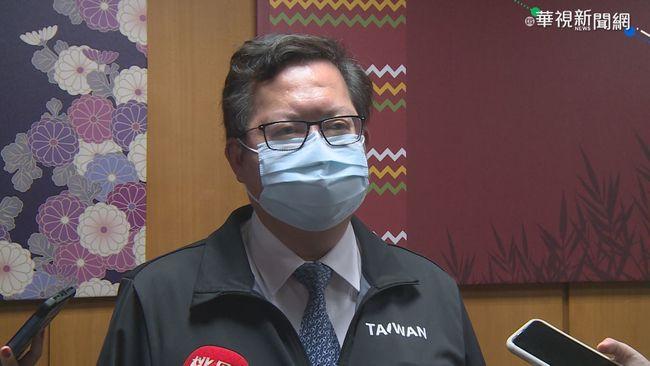 2學生為機師家人!桃園西門國小2班級停課緊急消毒 | 華視新聞