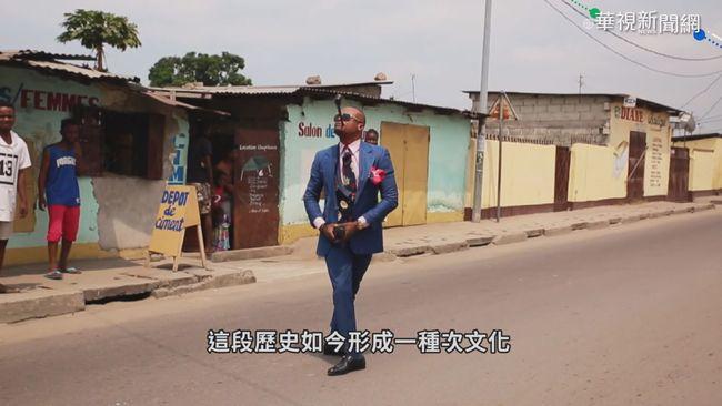 1個非洲2剛果! 語言相同.皆曾與台建交 | 華視新聞