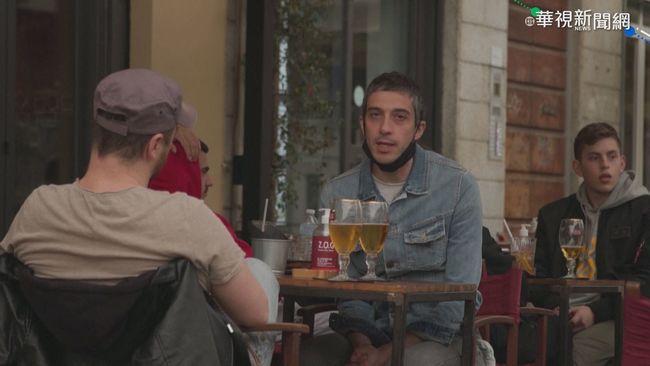義大利拚解封! 開放國內旅遊刺激經濟 | 華視新聞