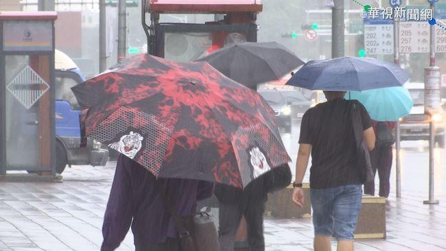 帶傘出門! 苗栗以北7縣市大雨特報 | 華視新聞