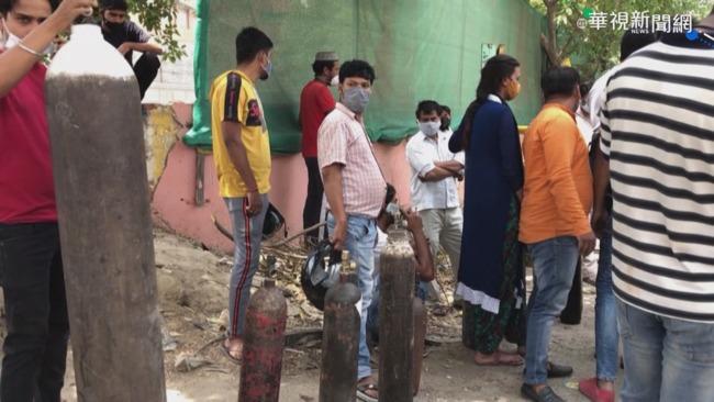 印度單日再確診36萬人 各國伸援手 | 華視新聞