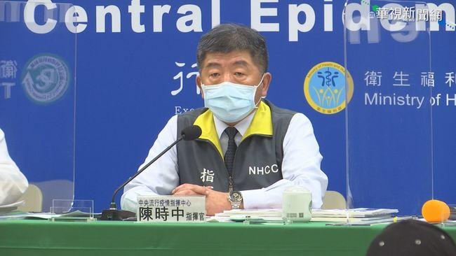 快訊》機師染疫憂家庭群聚 陳時中下午2點說明   華視新聞