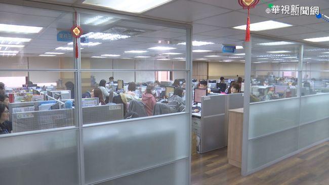 職場鳥事一大堆?調查:近87%勞工遇過慣老闆   華視新聞