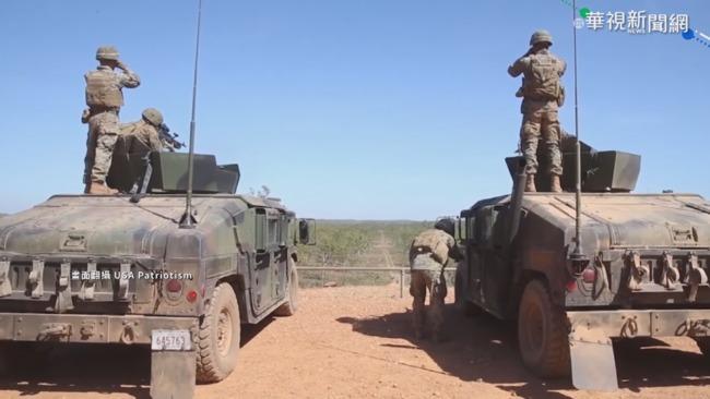 維持印太和平! 澳洲砸161億升級基地 | 華視新聞