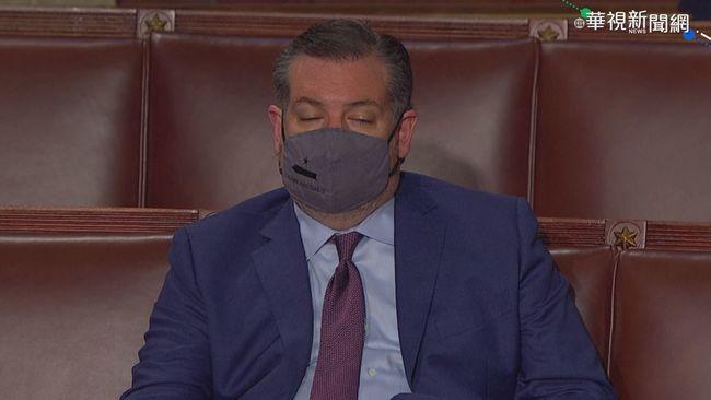 拜登國會演說 參議員克魯茲打瞌睡 | 華視新聞