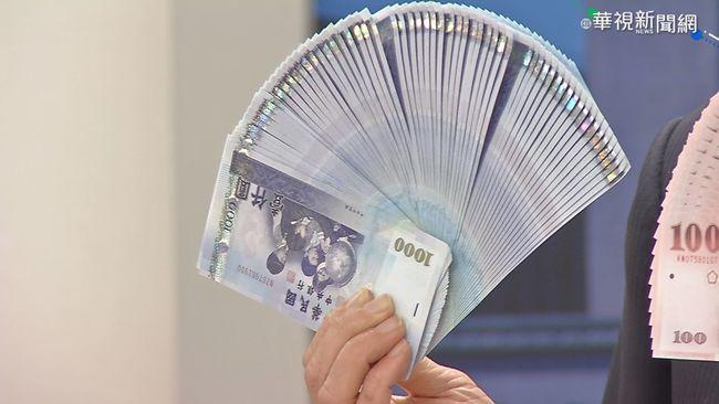 台灣首季GDP將公布!《彭博》:可望創10年來最佳 | 華視新聞