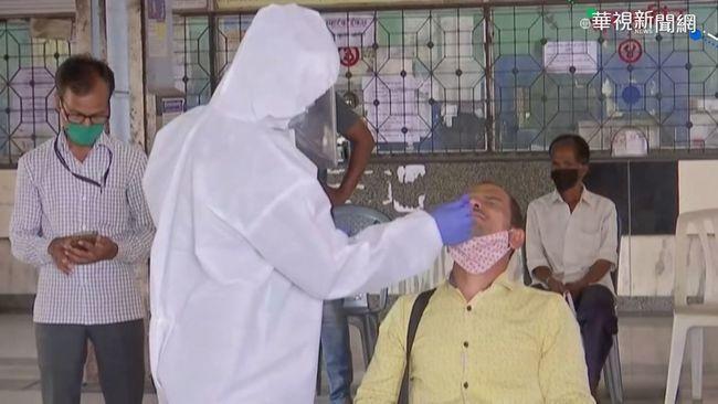 印度疫情「嚴重失控」! WHO:可能發生在任何地方 | 華視新聞