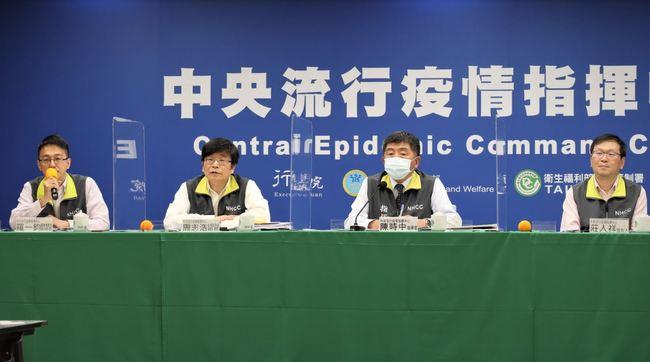 指揮中心下週體檢防疫旅館 若有不符規定將研議罰則 | 華視新聞