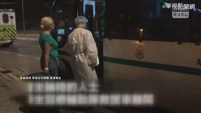 感染源頭不明 香港撤離千人隔離檢疫 | 華視新聞