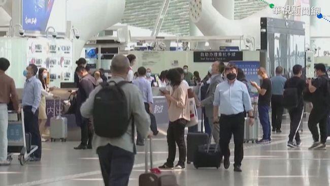 中國五一大放假 兩億人出遊考驗防疫 | 華視新聞