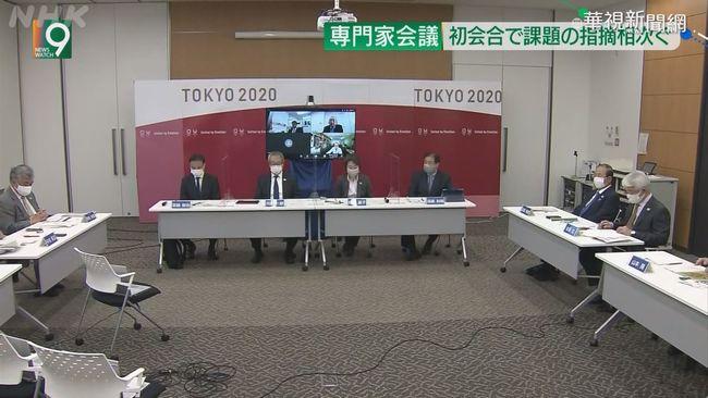 日本疫情燒不完! 東奧恐閉門舉行 | 華視新聞
