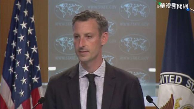 美國務院發言人 推文挺台參與WHA | 華視新聞