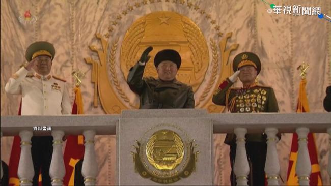 中國貨調包德國貨 北韓2官員遭處決、20人離奇墜樓 | 華視新聞