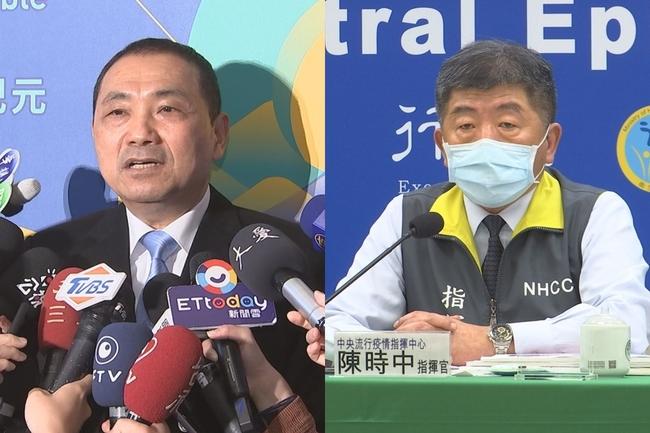 侯友宜轟指揮中心「嚴重疏忽」 陳時中:我鄭重否認 | 華視新聞