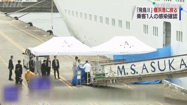 60歲男確診! 日郵輪飛鳥2急返橫濱港 | 華視新聞