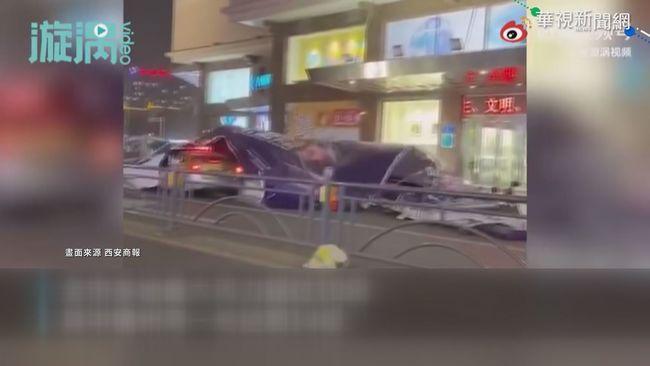 強風.冰雹.雷暴襲江蘇! 釀11死102傷 | 華視新聞