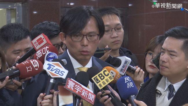趙介佑事件國民黨狂轟民進黨 黃國昌:相當可笑 | 華視新聞