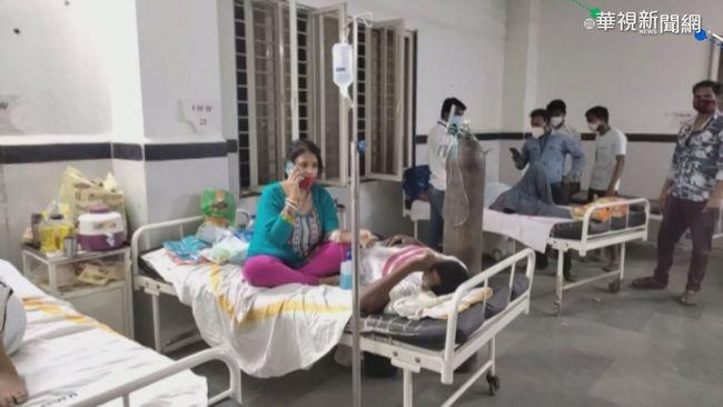 印度疫情持續惡化 當地1台籍幹部病逝 | 華視新聞
