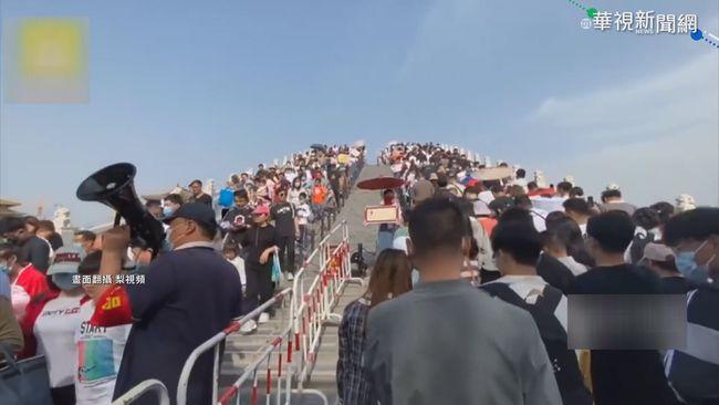 中國五一爆人潮 景點只看得到人頭! | 華視新聞