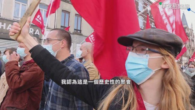 五一勞動節示威潮 法逾10萬人上街頭 | 華視新聞