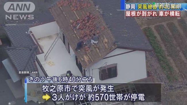 降冰雹颳怪風 日本天氣現極端現象   華視新聞