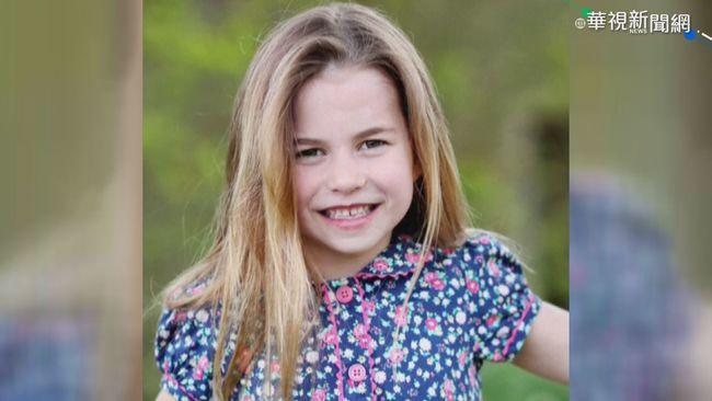 夏綠蒂公主6歲生日 凱特親掌鏡拍照   華視新聞