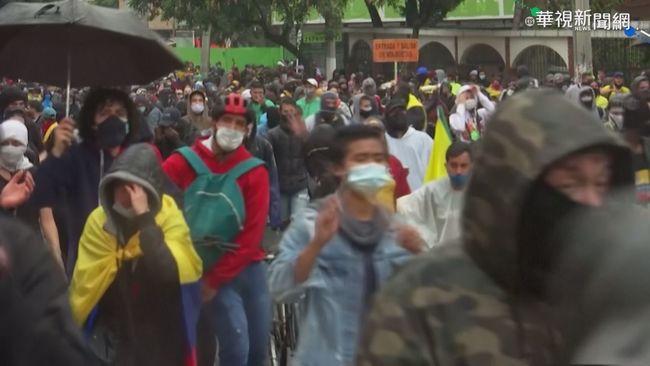 不滿稅改政策 哥倫比亞爆大規模抗議 | 華視新聞