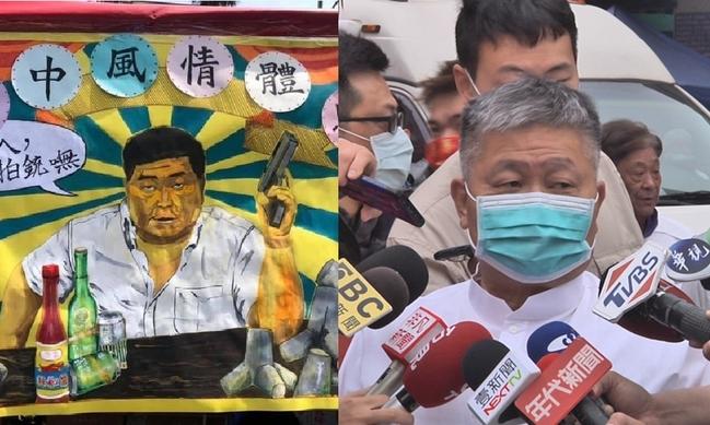 中一中「標哥」海報掀熱議 顏寬恒:爸爸現在不做消波塊了 | 華視新聞